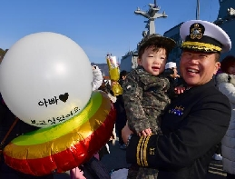 Cheonghae Unit 27th Camp's Wang Geon Warship Returns Home From D... 대표 이미지