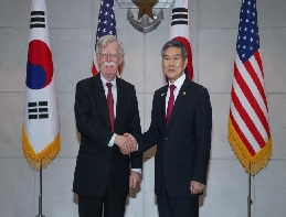 China and Russia intrude into KADIZ … South Korea and U.S. agree... 대표 이미지