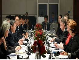 Agreement on Korea-Australia Security and National Defence Coope... 대표 이미지
