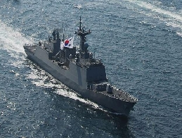 Republic of Korea to extend the Cheonghae Unit's operational ran... 대표 이미지