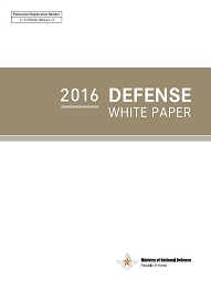 2016 DEFENSE WHITE PAPER